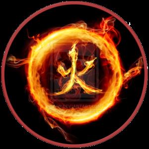 kanji_element_fire_ka